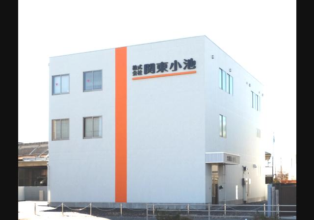 事務所兼倉庫